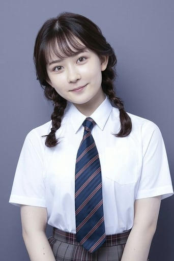 Image of Hata Mei