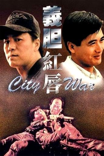 Poster of City War