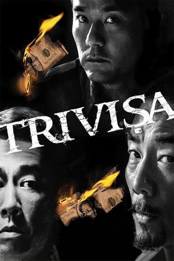 Poster of Trivisa