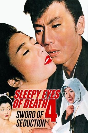 Poster of Sleepy Eyes of Death 4: Sword of Seduction