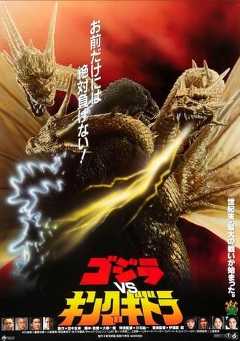 Godzilla contra King Ghidorah