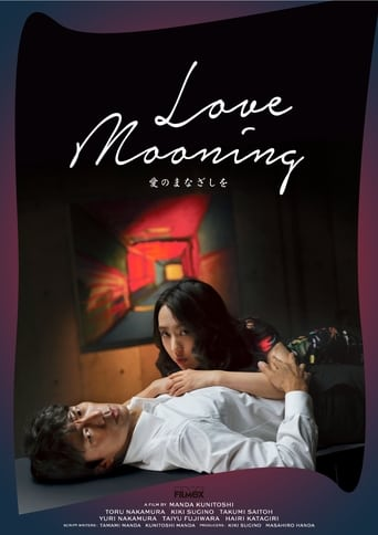 Poster of Love Mooning