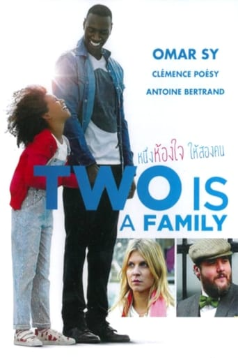 Poster of Two Is a Family