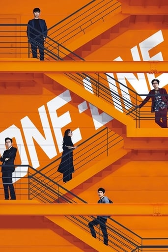 Poster of One-Line