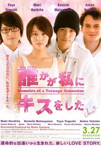 Poster of Memorias de una adolescente amnésica