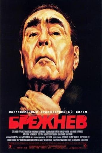 Poster of Brezhnev