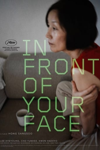 Poster of In Front of Your Face