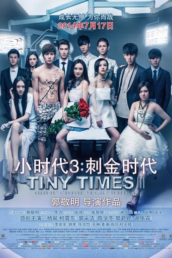 Poster of Tiny Times 3