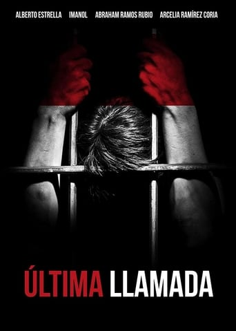 Poster of Ultima llamada