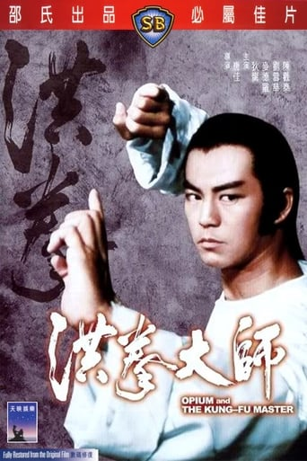 Poster of Opium and the Kung Fu Master