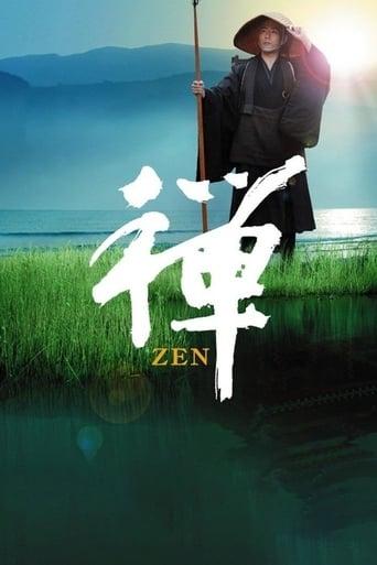 Poster of Zen