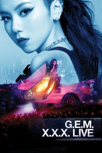G.E.M. X.X.X. Live