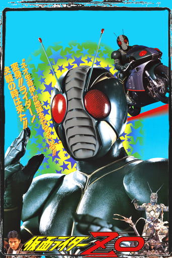 Poster of Kamen Rider ZO