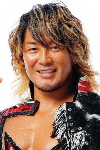 Image of Hiroshi Tanahashi