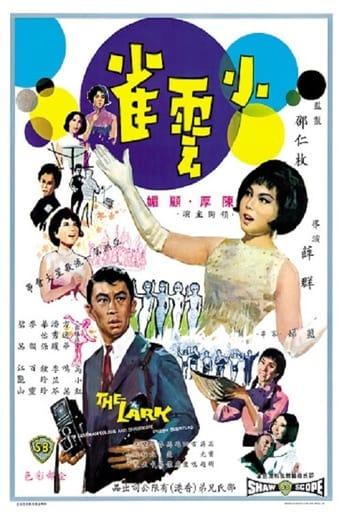 Poster of The Lark