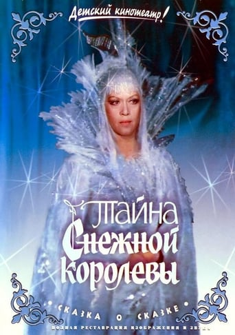Poster of The Secret of the Snow Queen