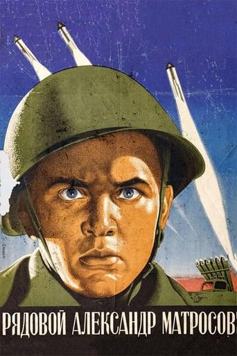 Poster of Private Aleksandr Matrosov