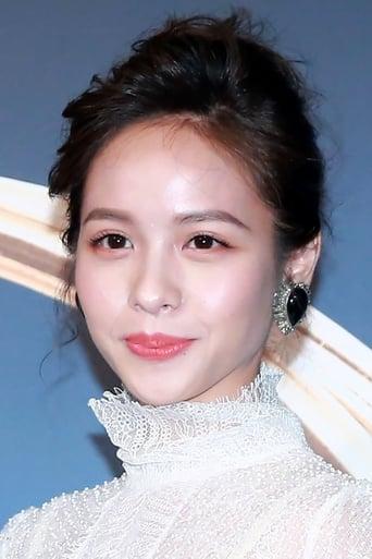 Image of Huang Peijia