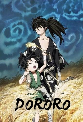 Poster of Dororo