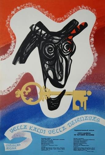 Poster of Vella kalpi Vella dzirnavās