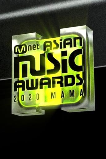 Mnet Asian Music Awards