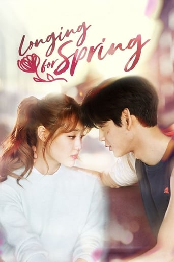 Poster of Longing for Spring
