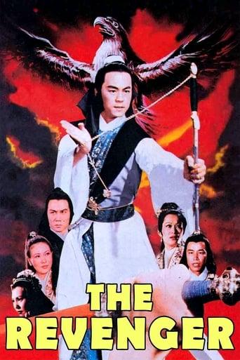 Poster of The Revenger