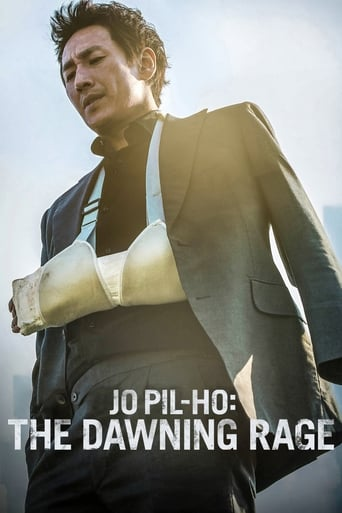Poster of Jo Pil-ho: The Dawning Rage