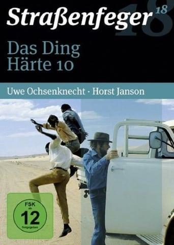 How old was Uwe Ochsenknecht in Das Ding