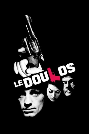 Poster of Le Doulos