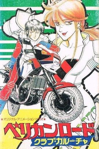 Poster of Pelican Road Club Culture