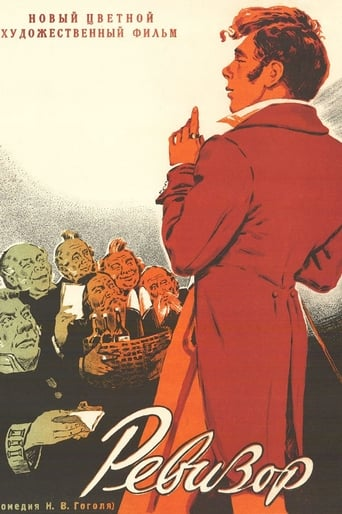 Poster of The Inspector-General