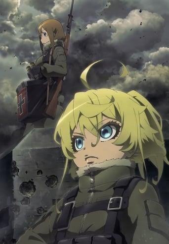 Poster of Youjo Senki: Senkyou Houkoku