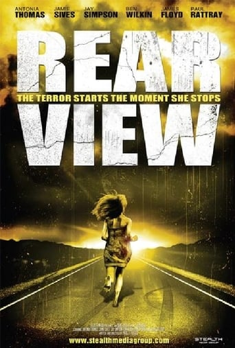 Poster of Rearview