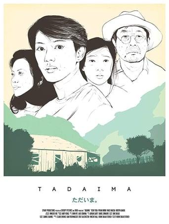 Poster of Tadaima