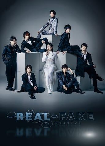 Poster of Real⇔Fake