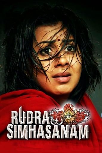 Poster of Rudra Simhasanam