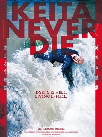 Keita Never Die