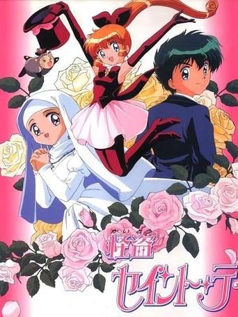 Saison 1 (1995)