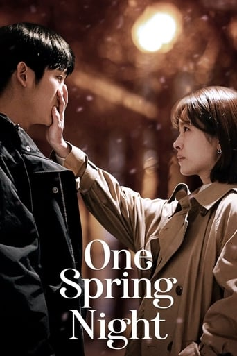 Poster of One Spring Night