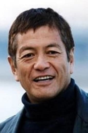 Image of Tōru Minegishi
