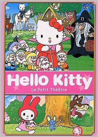 Poster of Hello Kitty's Furry Tale Theater