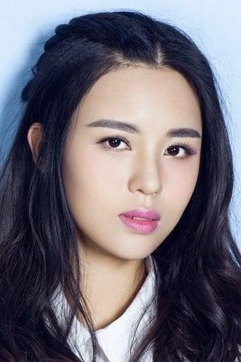 Image of Xiong Zi Ling