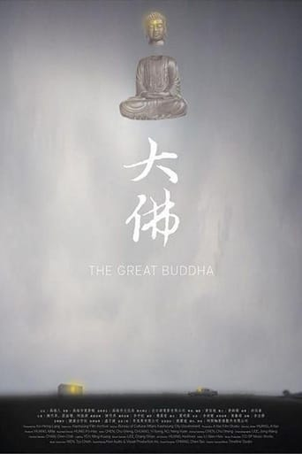 Poster of The Great Buddha