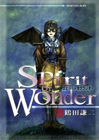 Poster of Spirit of Wonder: Scientific Boys Club
