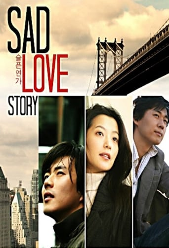 Poster of Sad Love Story