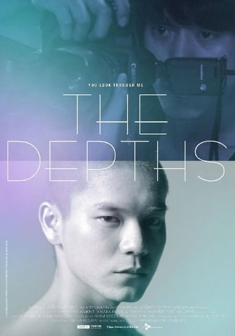 Poster of The Depths