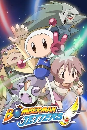 Poster of Bomberman Jetters