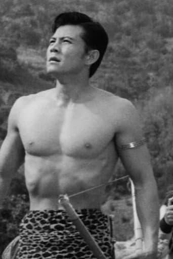 Image of Kao Ming