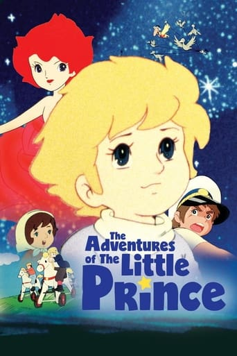 Poster of The Adventures of the Little Prince